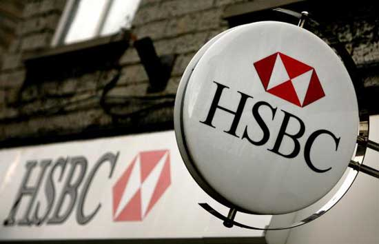 banci uk hsbc