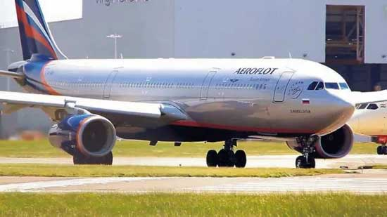 avion aeroflot